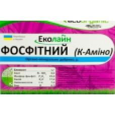 Еколайн Фосфітний (К-Аміно)